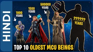 Top 10 Oldest Beings in MCU in Hindi | Who is the Most Powerful Being in MCU Explained in Hindi