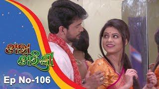 Tara Tarini | Full Ep 106 | 8th Mar 2018 | Odia Serial - TarangTV