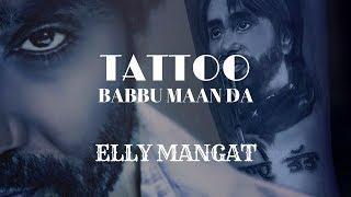 tattoo babbu maan da ringtone download - मुफ्त