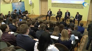 Известные российские юристы Павел Крашенинников и Сергей Степашин встретились со студентами НовГУ
