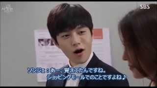infiniteエル君を愛した時間part4エレベーターシーン日本語
