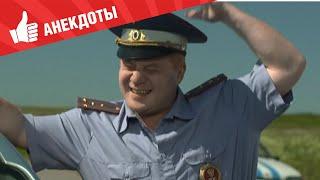 Анекдоты - Выпуск 3