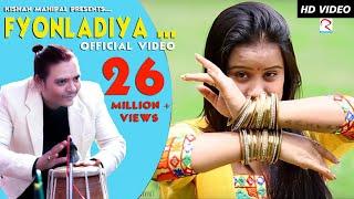 Fyonladiya by Kishan Mahipal - Most Viewed Uttarakhandi Song