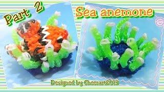 Diy Loom Bands Sea Anemone (Part 2) Rainbow Loom Tutorial彩虹橡筋海葵教學