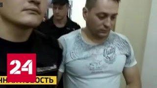 Начальник ГИБДД САО Москвы арестован за вымогательство - Россия 24