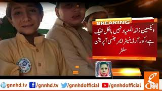 40 kids unwell after polio vaccine in Peshawar l 22 April 2019