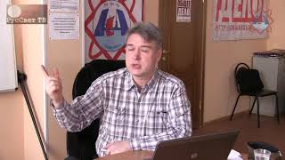 """Ч. 1 (из 7). Яшкардин Владимир. """"Родной язык""""."""