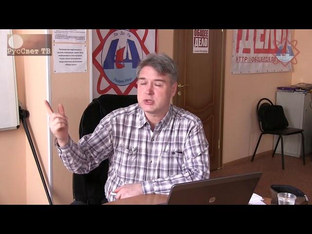 Яшкардин Владимир. Родной язык. часть 1