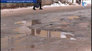 Жители поселка Пролетарий возмущены состоянием своей главной улицы