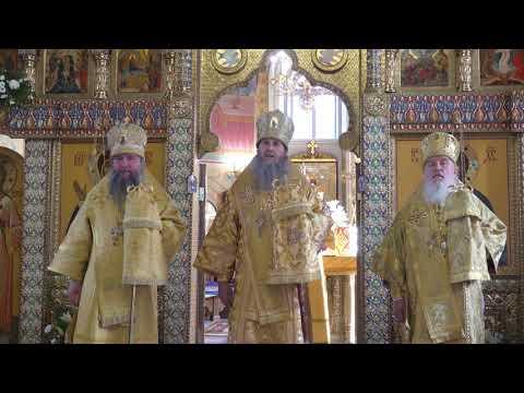 В Кургане соборной архиерейской службой отметили престольный праздник всего Зауралья