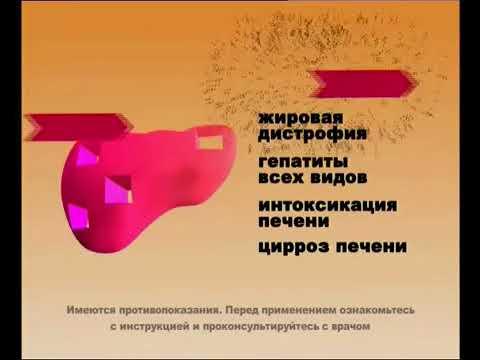 Постановление главного государственного санитарного врача рф о гепатите