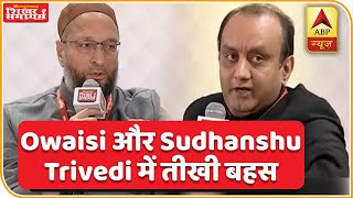 BJP के राष्ट्रीय प्रवक्ता और राज्यसभा सांसद Sudhanshu Trivedi  और Owaisi ने Hindustan Shikhar Samagam के मंच से एक दूसरे पर जमकर वार पलटवार किया. Owaisi  NPR ना सिर्फ मुस्लिम विरोधी है, बल्कि दलित विरोधी है, हिंदू विरोधी है और गरीब विरोधी है. वहीं Sudhanshu Trivedi ने कहा कि शाहीन बाग का आंदोलन विचित्र आंदोलन है.  Subscribe Our Channel: https://www.youtube.com/channel/UCmphdqZNmqL72WJ2uyiNw5w?sub_confirmation=1  About Channel: ABP News एक समाचार चैनल है जो नवीनतम शीर्ष समाचारों, खेल, व्यवसाय, मनोरंजन, राजनीति और कई और अन्य कवरेज प्रदान करता है। यह चैनल मुख्य रूप से भारत के विभिन्न हिस्सों से नवीनतम समाचारों का विस्तृत विवरण प्रदान करता है।  ABP News is a news hub which provides you with the comprehensive up-to-date news coverage from all over India and World. Get the latest top stories, current affairs, sports, business, entertainment, politics, astrology, spirituality, and many more here only on ABP News. ABP News is a popular Hindi News Channel made its debut as STAR News in March 2004 and was rebranded to ABP News from 1st June 2012.  The vision of the channel is 'Aapko Rakhe Aagey' -the promise of keeping each individual ahead and informed. ABP News is best defined as a responsible channel with a fair and balanced approach that combines prompt reporting with insightful analysis of news and current affairs.  ABP News maintains the repute of being a people's channel. Its cutting-edge formats, state-of-the-art newsrooms commands the attention of 48 million Indians weekly.  Watch Live on http://abpnews.abplive.in/live-tv ABP Hindi: https://www.abplive.com/ ABP English: https://news.abplive.com/  Download ABP App for Apple: https://itunes.apple.com/in/app/abp-live-abp-news-abp-ananda/id811114904?mt=8 Download ABP App for Android: https://play.google.com/store/apps/details?id=com.winit.starnews.hin&hl=en  Social Media Handles: Instagram: https://www.instagram.com/abpnewstv/ Facebook: https://www.facebook.com/abpnews/ Twitter: https://twitter.com/abpnewstv