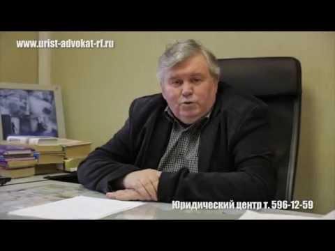 Юрист по недвижимости Выборгский и Калининский районы СПб