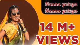 Nanna Geleya Nanna Geleya || Official cover Song || UttaraKarnataka Janapada Song || Rashmi Guddad