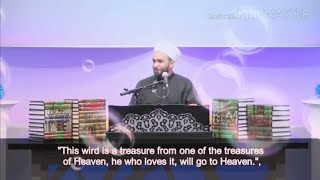 Benefits Of La Haula Wala Quwwata Illa Billah Zikir | Allama Pir Saqib Shaami (H.h)