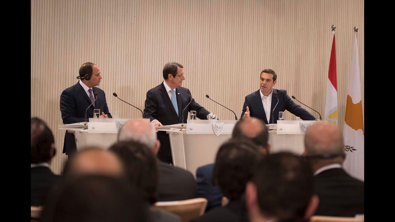 Δηλώσεις στο πλαίσιο της πέμπτης Τριμερούς Συνόδου Ελλάδας – Κύπρου – Αιγύπτου