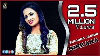 Ruchika Jangid~Girkaana गिरकाणा   I Manjeet Nain | New Haryanvi  Song |  Haryanvi  2019