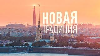 Лахта центр - новый маяк Петербурга