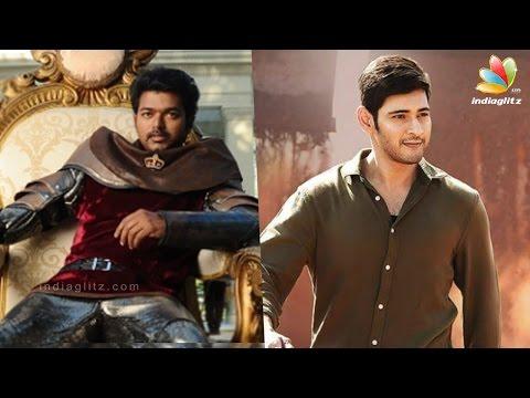 Why-Mahesh-Babu-rejects-Sundar-C-High-Budget-Movie-Latest-Tamil-Cinema-News