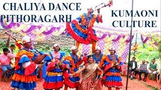 Chaliya Dance Pithoragarh Tradition