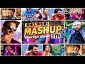 #1 Bhojpuri Non-stop    mashup DJ remix    of all singers    new Bhojpuri songs non stop dj mix 2020
