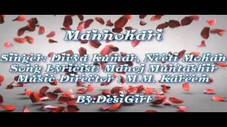 Pancchi Bole & Mannohari with Lyrics from   - YouTube