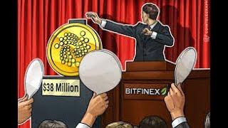 IOTA. Bitfinex. Криптовалюта IOTA. Bitfinex. Как купить на бирже Bitfinex криптовалюту.