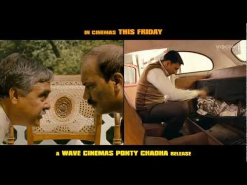 Watch Hindi Trailer Of Special 26