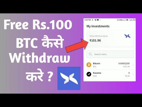 Statutul bitcoin în india