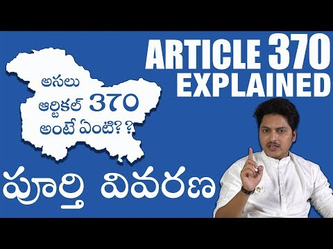 Article 370 of Indian Explained