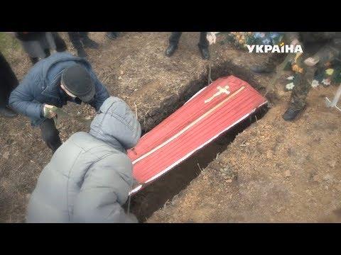 Месть из потустороннего мира   Агенты справедливости   Сезон 5