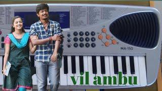 Aale Saachuputta Kannala - Full Song Video HD | Vil Ambu | Anirudh Ravichander -#basicbgm