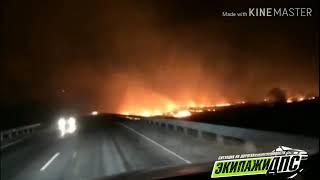 VL.ru - Пожары в Михайловском районе