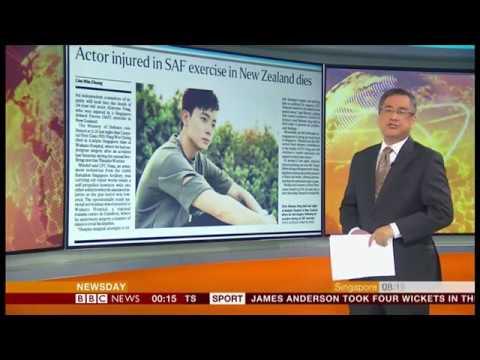 Aloysius Pang passes away (1990 - 2019) (Singapore/New Zealand) - BBC News - 24th January 2019