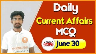 Daily Telugu Current Affairs Quiz 28 June 2019 | Useful for
