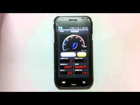 Video of BIKET - GPS speedometer