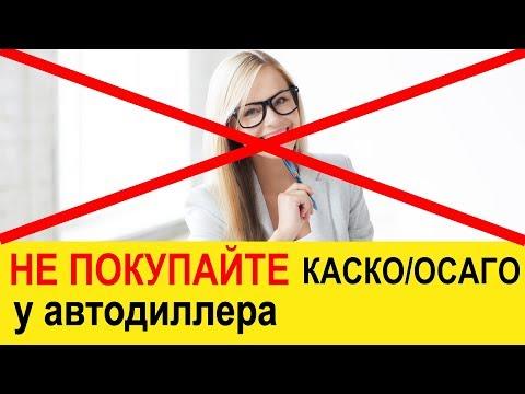 Пара доллар рубль на форексе