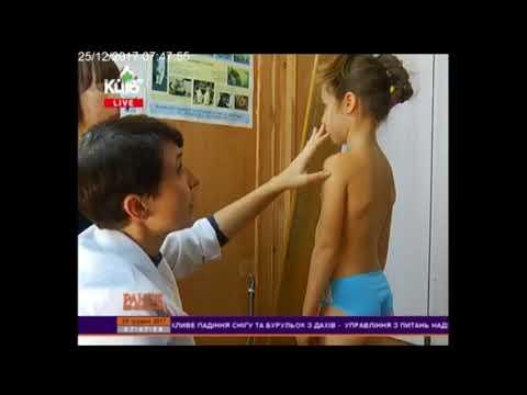 Санаторий для лечения сколиоза детей
