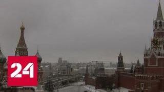На смену морозам идут снегопады: на Москву надвигается циклон