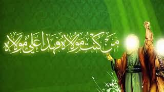 ghadeer khum ka dulha abu talib ka beta - 免费在线视频最佳