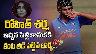 Rohit Sharma's Wife Ritika Sajdeh in Tears After he Hits 3rd Double Hundred