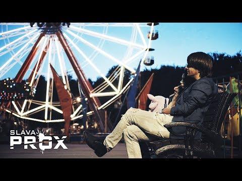 Sava Prox - Чудо