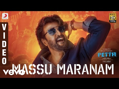 Petta Telugu Massu Maranam Video Rajinikanth Anirudh Ravichander