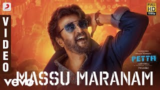 Petta (Telugu) - Massu Maranam Video | Rajinikanth | Anirudh Ravichander