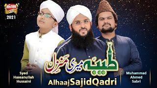 Sajid Qadri || Syed Hassan Ullah Hussaini || Taiba Meri Zindagi || New Naat 2021 || Heera Gold