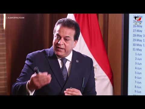 وزير التعليم العالي: عدد إصابات كورونا الافتراضية في مصر 117 ألف حالة