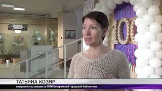 В Нижнем Тагиле состоялась встреча юных тагильчан с писателем Я. Разливинским (Тагил-ТВ)