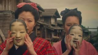映画『仁光の受難』予告編