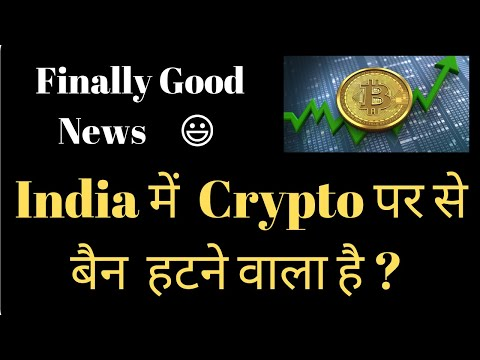 mp4 Cryptocurrency News Update India, download Cryptocurrency News Update India video klip Cryptocurrency News Update India