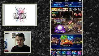 7 Star Unit Batch 3 Review
